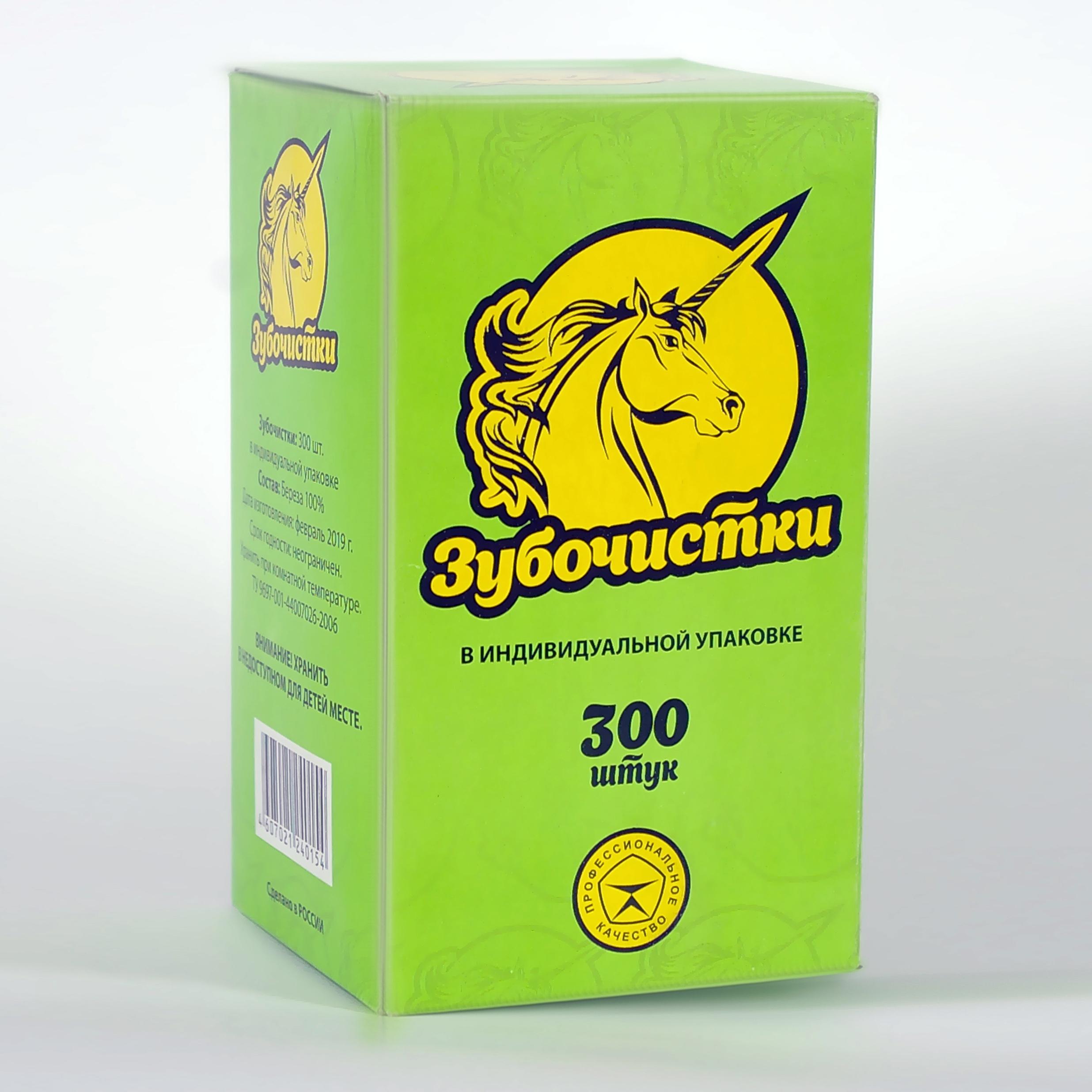 Зубочистки в индивидуальной упаковке в коробке по 300 шт. (от 50 мест) в белой пленке